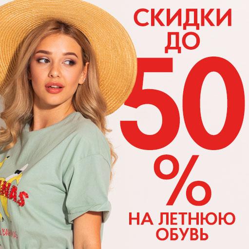 d0aabfc42b069 Интернет-магазин обуви и сумок Lauf! - купить модную обувь, сумки в  Саратове, с доставкой по России