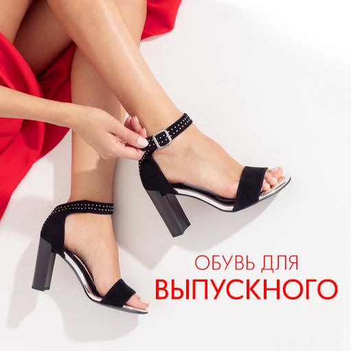 2a5f8be93 Интернет-магазин обуви и сумок Lauf! - купить модную обувь, сумки в Саратове,  с доставкой по России