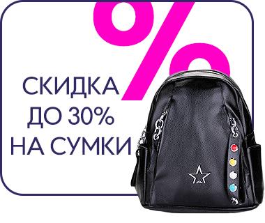 0366f5846d21 Интернет-магазин обуви и сумок Lauf! - купить модную обувь, сумки в ...